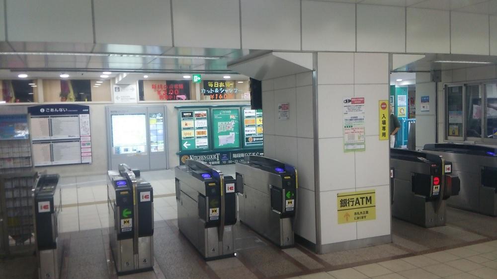 access_train_3