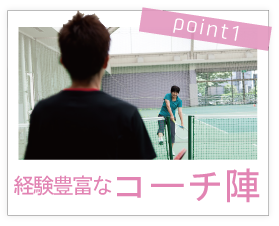 enjoytennis_point1