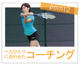enjoytennis_point2