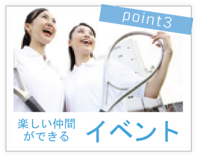 enjoytennis_point3